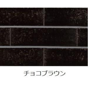 化粧ブロック デザインブロック 色あせしない 新商品 特別価格にて 2種全5色1/2ブロック  大口注文希望の方はご連絡ください|ex-niwaya|12