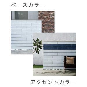 化粧ブロック デザインブロック 色あせしない 新商品 特別価格にて 2種全5色1/2ブロック  大口注文希望の方はご連絡ください|ex-niwaya|04