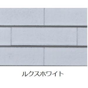 化粧ブロック デザインブロック 色あせしない 新商品 特別価格にて 2種全5色1/2ブロック  大口注文希望の方はご連絡ください|ex-niwaya|08