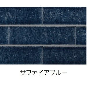 化粧ブロック デザインブロック 色あせしない 新商品 特別価格にて 2種全5色1/2ブロック  大口注文希望の方はご連絡ください|ex-niwaya|09