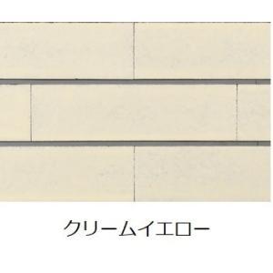 化粧ブロック デザインブロック 色あせしない 新商品 特別価格にて 2種全5色1/2ブロック  大口注文希望の方はご連絡ください|ex-niwaya|10