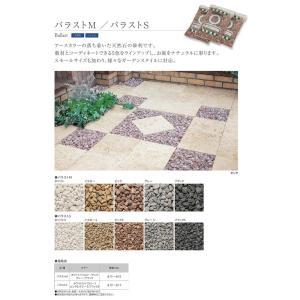 化粧砂利 ホワイト ガーデン 天然石 激安  防草対策 20kg1袋 大きさ2種類5カラー