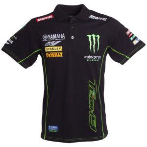 motoGPで暴れまわっているtech3ヤマハの公式ポロシャツ! 商品は生地がしなやかで着心地良いポ...