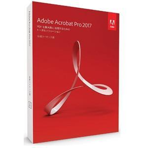 Acrobat Pro 2017 Windows 永続ライセンス版|ex-soft