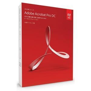 ※外箱に傷みあり Acrobat Pro DC Windows 永続ライセンス版|ex-soft