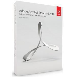※外箱に若干傷みあり Acrobat Standard 2017 Windows 永続ライセンス版|ex-soft