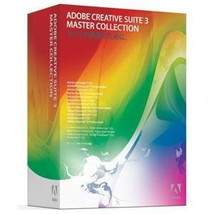 Adobe CS3 Master Collection Mac版 日本語通常版 ex-soft