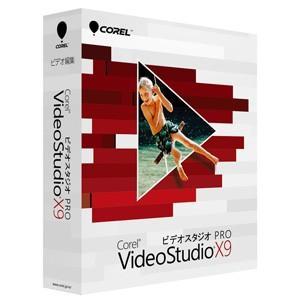 Corel VideoStudio Pro X9 通常版 ex-soft