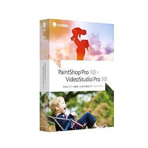 Corel PaintShop Pro X8 + VStudio Pro X8 ex-soft