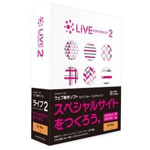 LiVE for WEBLiFE 2 Mac版 ex-soft