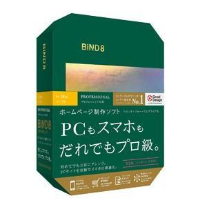 BiND 8 for WebLiFE Professional Mac版 ex-soft