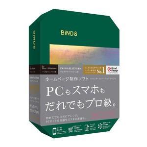 BiND 8 for WebLiFE Cross-Platform Windows/Mac ex-soft