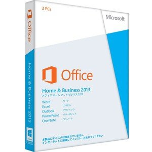 Office Home and Business 2013 日本語通常版 2PC