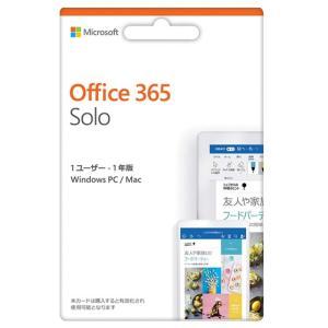 いつでも最新バージョンが利用できる Officeです。 Word/Excel/PowerPoint/...