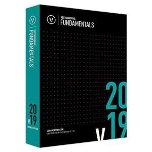 A&A Vectorworks Fundamentals 2019 スタンドアロン版 日本語正規品
