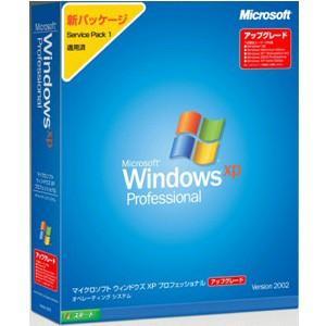 Windows XP Professional SP1 アップグレード版|ex-soft