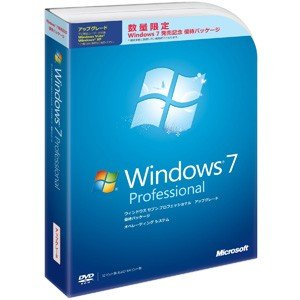 Windows7 Professional アップグレード 発売記念優待版|ex-soft
