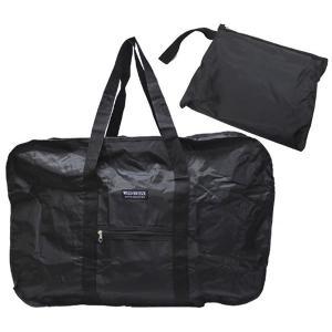 ポリエステル素材を使用したとても大きなバッグです。 学校の教材、営業のサンプルなどなどかさばるものも...