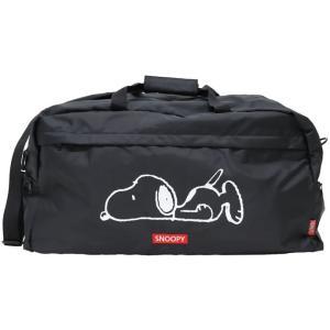 4、5泊用の収納力抜群の旅行やお出かけに便利なボストンバッグです。 おなじみのねそべりスヌーピーがプ...