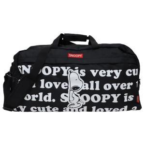 4、5泊用の収納力抜群の旅行やお出かけに便利なボストンバッグです。 英字のうえにおなじみのねそべりス...