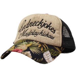 メッシュキャップ 帽子 メンズ ハワイアン