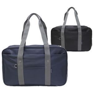 スクールバッグ ナイロン スクバ メンズ レディース 多機能内ポケット&A4大型