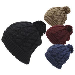 ニット帽 ボンボン付き メンズ レディース ケーブル編みボン付きワッチ