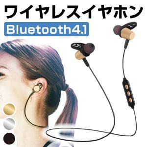 Bluetooth イヤホン iPhone 高音...の商品画像