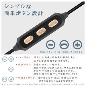 Bluetooth イヤホン iPhone 高...の詳細画像5