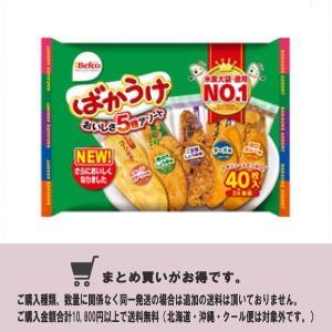 栗山米菓 ばかうけアソート 40枚入|excel-fukuoka