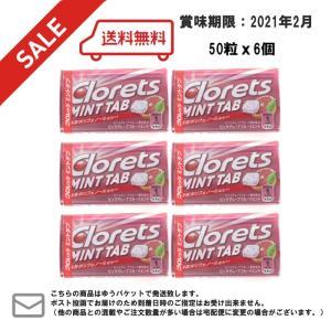モンデリーズ・ジャパン クロレッツミントタブピンクグレープフルーツミント 22.5g6個