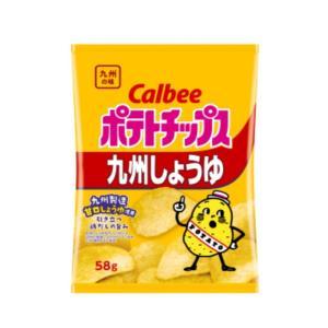 カルビー ポテトチップス九州しょうゆ58g×12袋|excel-fukuoka