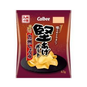カルビー 堅あげポテト九州しょうゆ 63g×12袋|excel-fukuoka
