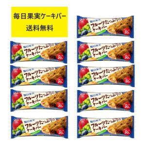 江崎グリコ 毎日果実 フルーツたっぷりのケーキバー 1本×9個|excel-fukuoka