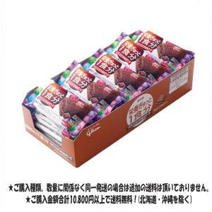 江崎グリコ バランスオンminiケーキ チョコブラウニー 20個|excel-fukuoka