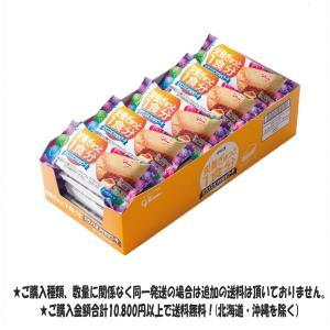 江崎グリコ バランスオンminiケーキ チーズケーキ 20個|excel-fukuoka