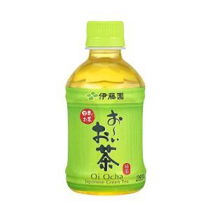 伊藤園 おーいお茶 緑茶 280ml×24本|excel-fukuoka