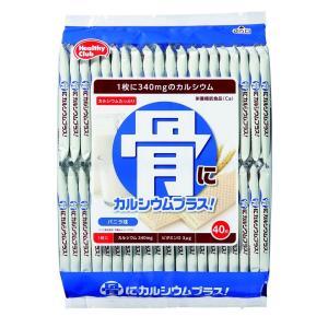 ハマダコンフェクト 骨にカルシウムウエハース 40枚入|excel-fukuoka