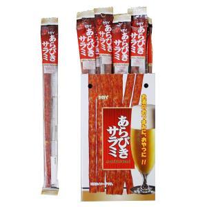 ヤガイ あらびきサラミ 20g×20本|excel-fukuoka