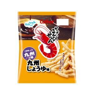 カルビー かっぱえびせん 九州しょうゆ 70g×12袋|excel-fukuoka