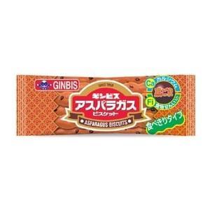 ギンビス アスパラガス 6本×12個|excel-fukuoka