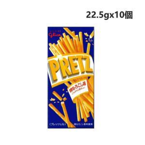 グリコ プリッツ焼きとうもろこし味25g×10箱|excel-fukuoka