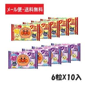 メール便・送料無料 不二家 アンパンマングミ りんご6粒X5袋+ぶどう6粒X5袋|excel-fukuoka