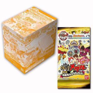 バンダイ 妖怪ウォッチ バンダイ 妖怪メダル第5章 ~妖魔界のツワモノたち~(BOX) excel-fukuoka