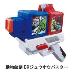 バンダイ 動物戦隊ジュウオウジャー 動物銃剣 DXジュウオウバスター excel-fukuoka