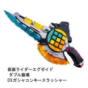 バンダイ 仮面ライダーエグゼイド ダブル装填 DXガシャコンキースラッシャー excel-fukuoka