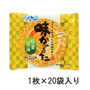 ぼんち 味かるた蜂蜜醤油  1枚×20袋入|excel-fukuoka