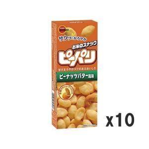 ブルボン ピーパリ ピーナツバター風味 58gx10箱|excel-fukuoka