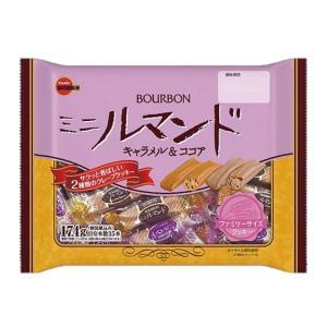 ブルボン ミニルマンドFSキャラメル&ココア  ファミリーサイズ|excel-fukuoka