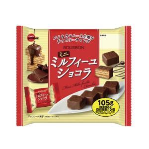 ブルボン ミニミルフィーユショコラ ファミリーサイズ|excel-fukuoka